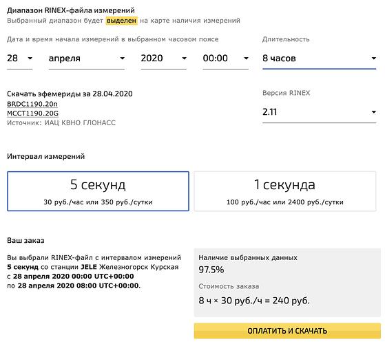 Screenshot 2020-04-28 at 17.00.25